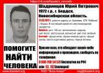В Бердске пропал 45-летний мужчина