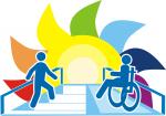 Вниманию общественных организаций инвалидов Искитима!