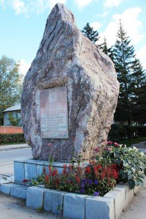 На празднование Дня города в честь 300-летия Искитима будет потрачено более 1  миллиона рублей
