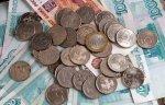 Средняя зарплата в области превысила 27 тысяч рублей (опрос)