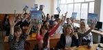 Повышать пенсионную грамотность со школьной скамьи