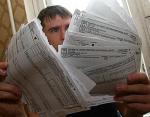 Введены компенсации при оплате взносов за капремонт