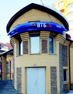 Новые предложения от ВТБ24 помогут сделать жизнь комфортнее