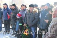 В Искитиме прошел митинг в память о воинах-интернационалистах