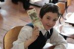 Знания об ипотеке, кредитах и налогах включены в школьную программу
