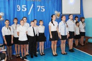 Школа деревни Ургун торжественно отметила 95 лет со дня открытия