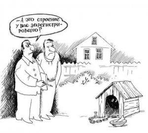 Кто может не платить земельный налог?