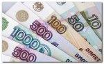 Средняя зарплата в области составила 26,6 тысячи рублей