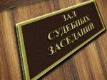 В Искитимском районе уроженец Таджикистана занимался фиктивной постановкой на учет иностранных граждан
