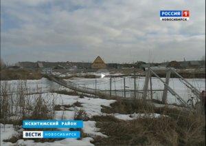 Жители Сосновки обратились за помощью на ТВ и в Правительство области