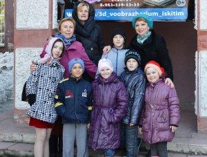 «Союз женщин» Искитима организовал для детей поход в музей