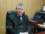 Задай свой вопрос вице-мэру Искитима Сергею Ершову