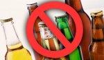 В Искитиме 9 мая запретят торговлю алкоголем в центре города