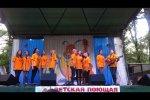 Искитимские барды покорили Грушинский фестиваль