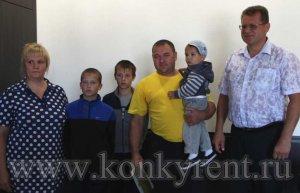 Многодетная семья из Линево получила господдержку на приобретение нового жилья