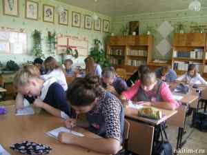 Территория чтения – Искитимский район