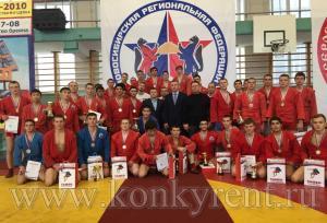 Искитимские спортсмены вошли в состав областной сборной по боевому самбо