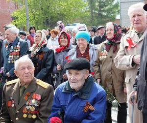 Минимальная пенсия в Новосибирской области снизится на 265 рублей