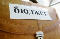 Сессия депутатов Искитимского района приняла бюджет