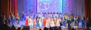 Отчетный концерт детских творческих коллективов Искитимского района
