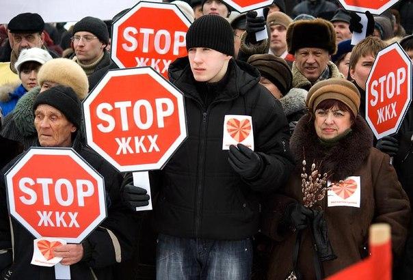 Городецкий назвал «абсолютно выверенными» новые тарифы ЖКХ