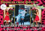 Выберите лучшую Мисс магазина «КЛУМБА» по версии www.konkyrent.ru (голосование)