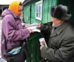 В Искитиме доставка пенсионерам выплаты в размере 5000 рублей продлится до 28 января