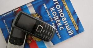Кредиты по телефону не дают!