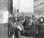 В Искитиме отмечают годовщину снятия блокады Ленинграда