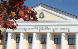Искитимских выпускников приглашают пройти обучение в Сибирской пожарно-спасательной академии
