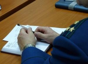 Обратиться к областному прокурору с жалобами искитимцы смогут 7 февраля