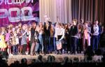 Победителем четвертого сезона проекта «Танцующий город» стал «ДЖАЗ-КОКТЕЙЛЬ»