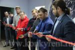 В Искитиме открылся клуб боевых искусств «АРЧ»