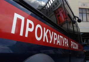 Искитимский прокурор решил аннулировать сделки по продаже земли у с.Морозово