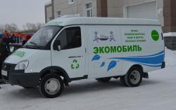 29 марта «Экомобиль» будет работать на Южном (ГРАФИК)