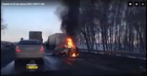 Погибли водитель и пассажир сгоревшего автомобиля