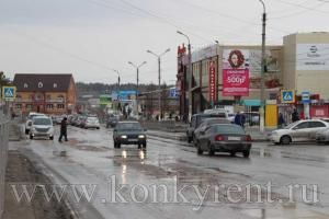 В городе установят дорожные знаки на консольных опорах