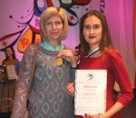 Лауреатом международного конкурса стала  ученица Линевской гимназии