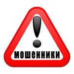 Телефонные мошенники вновь активизировались в Искитиме
