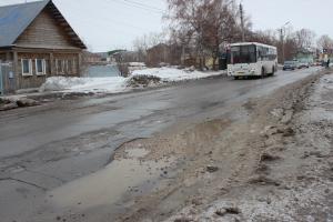 На ремонт дорог в Искитиме выделено 72 миллиона рублей