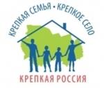 Сельский сход женщин пройдет 14 апреля в Искитимском районе