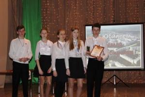 Ученики школы №14 победили в интеллектуальной игре