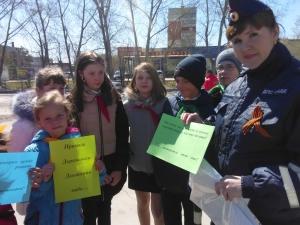 В Искитиме сотрудники Госавтоинспекции провели викторину «Живи по правилам!»