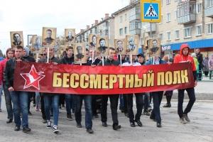 """9 мая - готовится к построению колонна """"Бессмертного полка"""""""