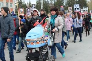 """9 мая - """"Бессмертный полк"""" на улицах Искитима"""