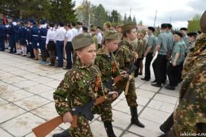 Старшеклассники Искитимского района – участники «Победы»