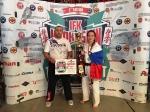 Чемпионка мира живет в Линево