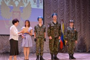 Празднование Дня России в Искитимском районе
