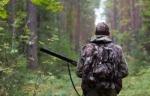 Начался прием заявлений на летнюю охоту