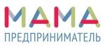 Жительницы Новосибирской области приглашаются на обучение основам бизнеса